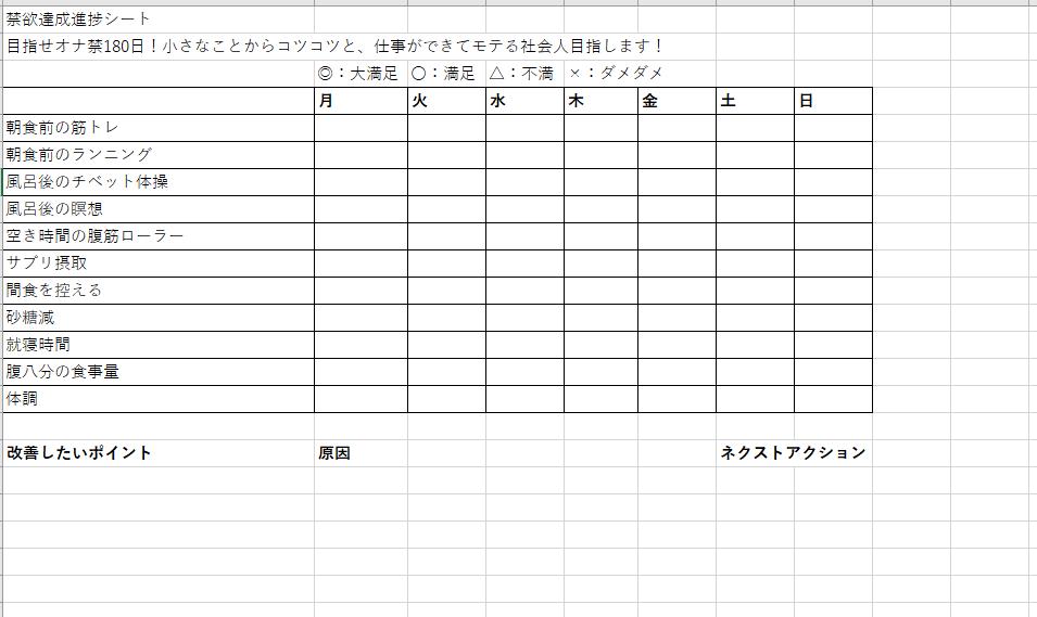 f:id:typearcher:20180923003302p:plain