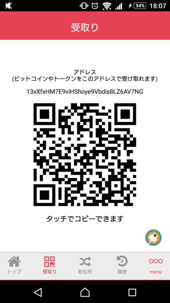 f:id:typecc:20170623181015p:plain