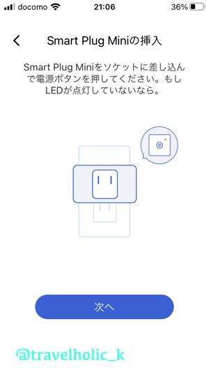 f:id:typekk:20201017025656j:plain