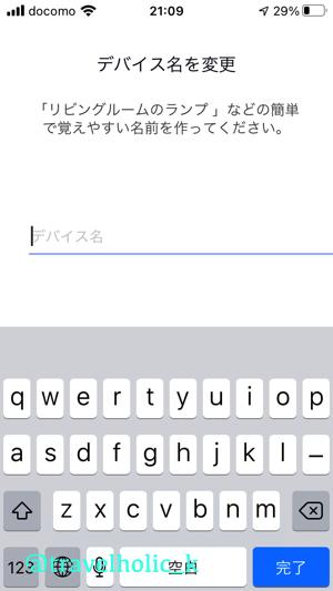 f:id:typekk:20201017025728j:plain