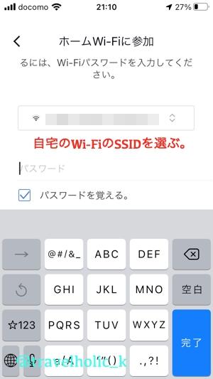 f:id:typekk:20201017025744j:plain