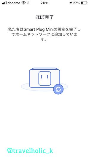 f:id:typekk:20201017025748j:plain