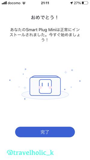 f:id:typekk:20201017025752j:plain