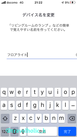 f:id:typekk:20201017025755j:plain