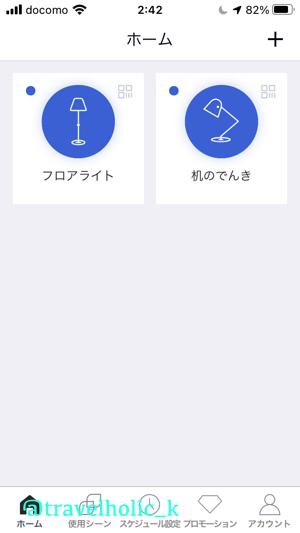 f:id:typekk:20201017025808j:plain