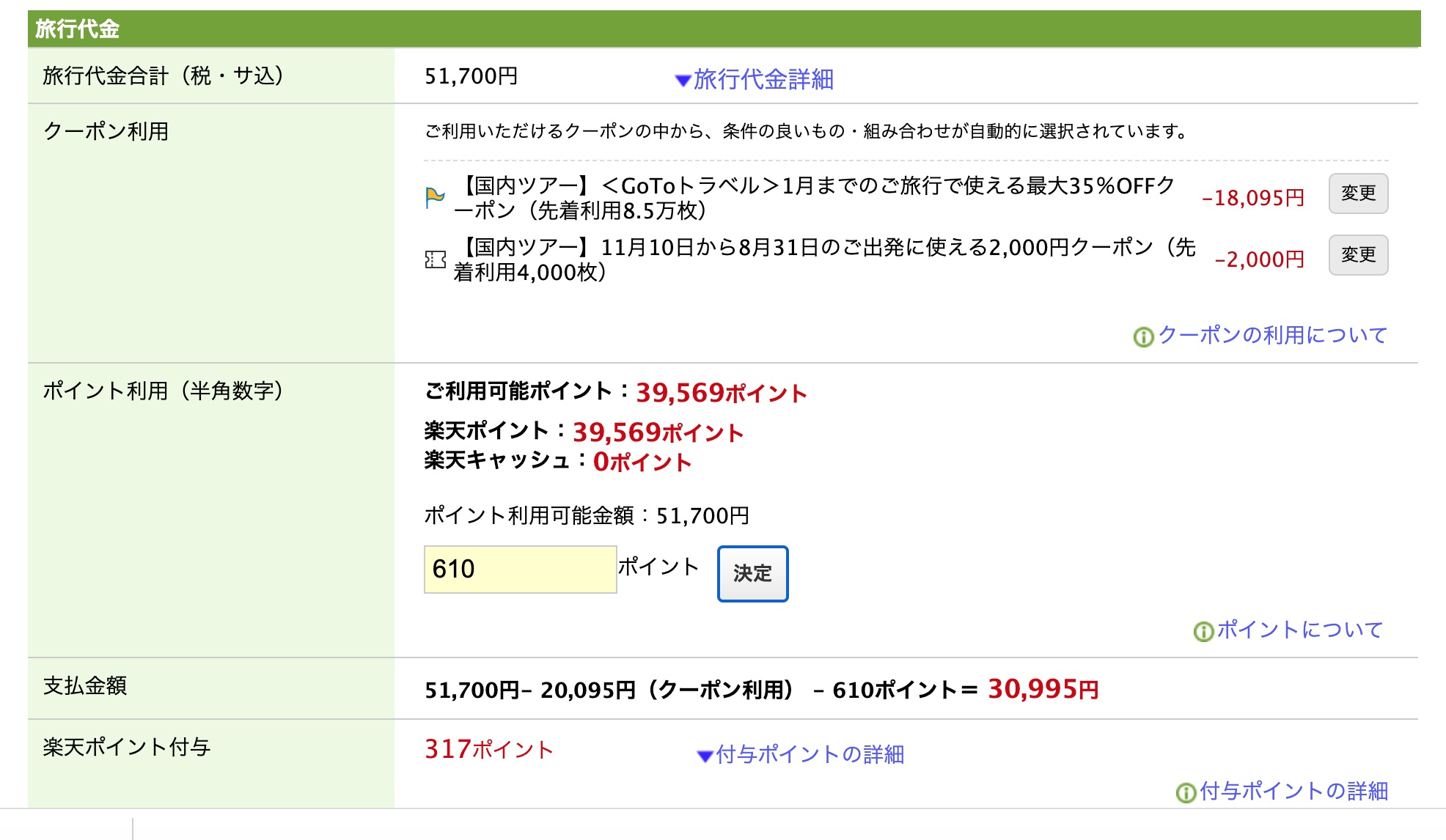 f:id:typekk:20201119020732p:plain