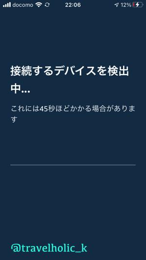 f:id:typekk:20201121201806j:plain