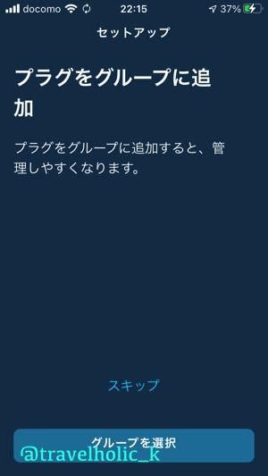 f:id:typekk:20201121201848j:plain