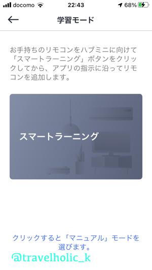 f:id:typekk:20201122003736j:plain