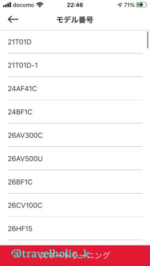 f:id:typekk:20201122003747j:plain