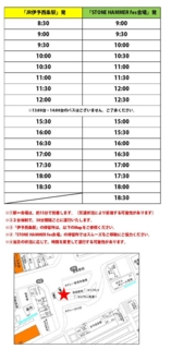 f:id:typhoon-mini:20140828124357j:image
