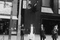 [Leica IIIg][Leitz Xenon 50mm F1.5][DNP Centuria]