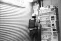 [KLASSE S][Fuji NEOPAN1600]