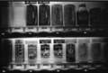 [Nikon F3][Nokton58mmF1.4][Kentmere PAN400]