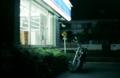 [Nikon F4][Planar T* 50mm F1.4 ZF][Kodak SG400]