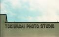 [Nikon F2T][Ai-S Nikkor 105/2.5][DNP Centuria]