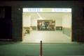 [Nikon F4][Planar T* 50mm F1.4 ZF][DNP Centuria]