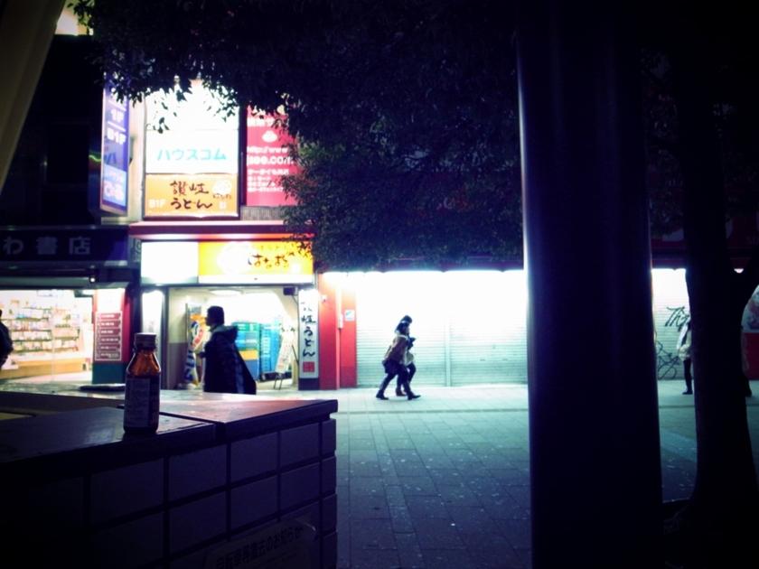 [GR Digital III]