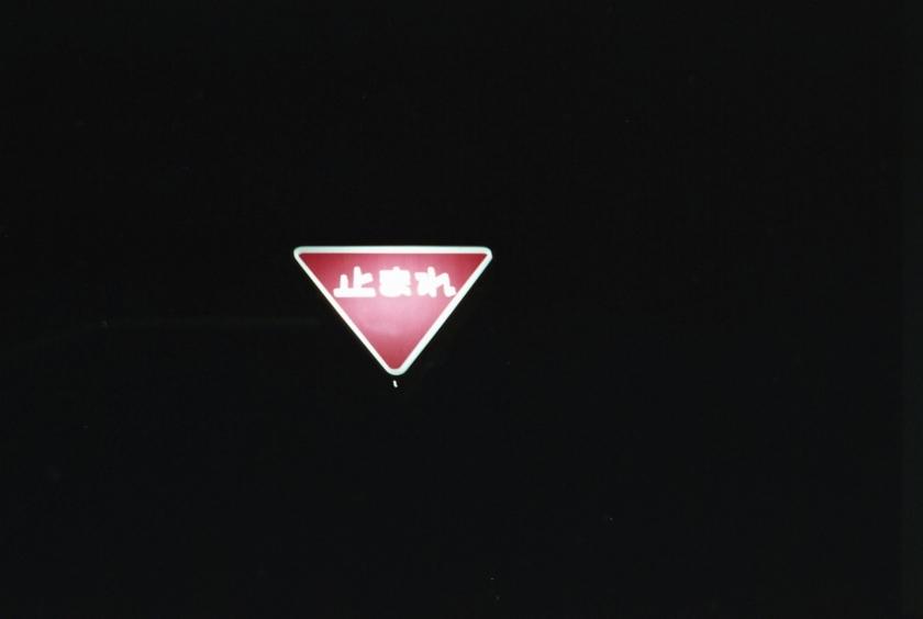 [R3A][Nokton40mmF1.4][Fuji SP400]