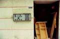 [CONTAX RTSIII][Distagon T* 35mm F1.4 AE][Kodak GC400]