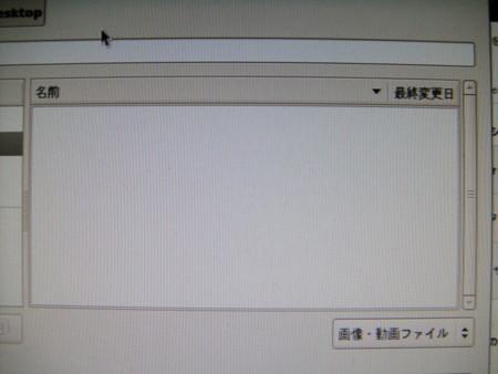 20090910184620