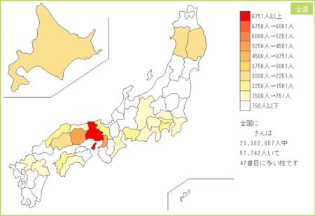 20100120183831
