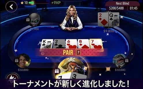 Zynga Poker - Texas Holdem 紹介画像
