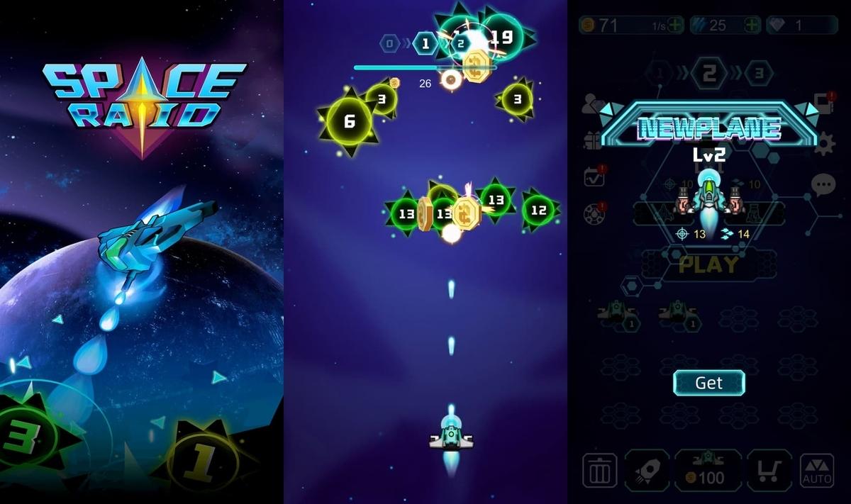 Space Raid プレイ中の写真