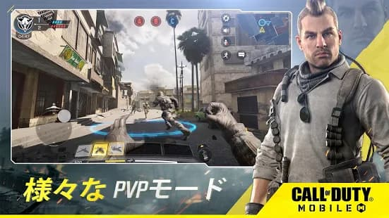 Call of Duty ゲームアプリ紹介画像