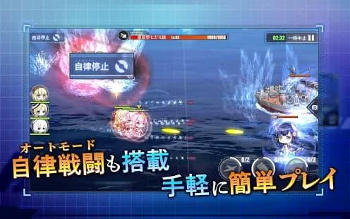 アズールレーン ゲームアプリ紹介画像