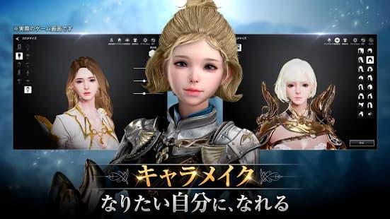 TRAHA ゲームアプリ紹介画像