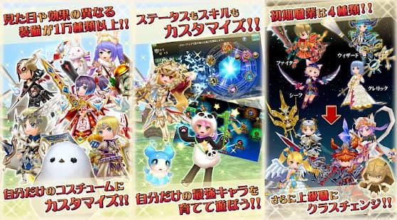 エレメンタルナイツオンライン R ゲームアプリ紹介画像