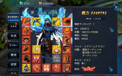 Goddess ゲームアプリ紹介画像
