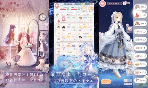 ミラクルニキ ゲームアプリ紹介画像
