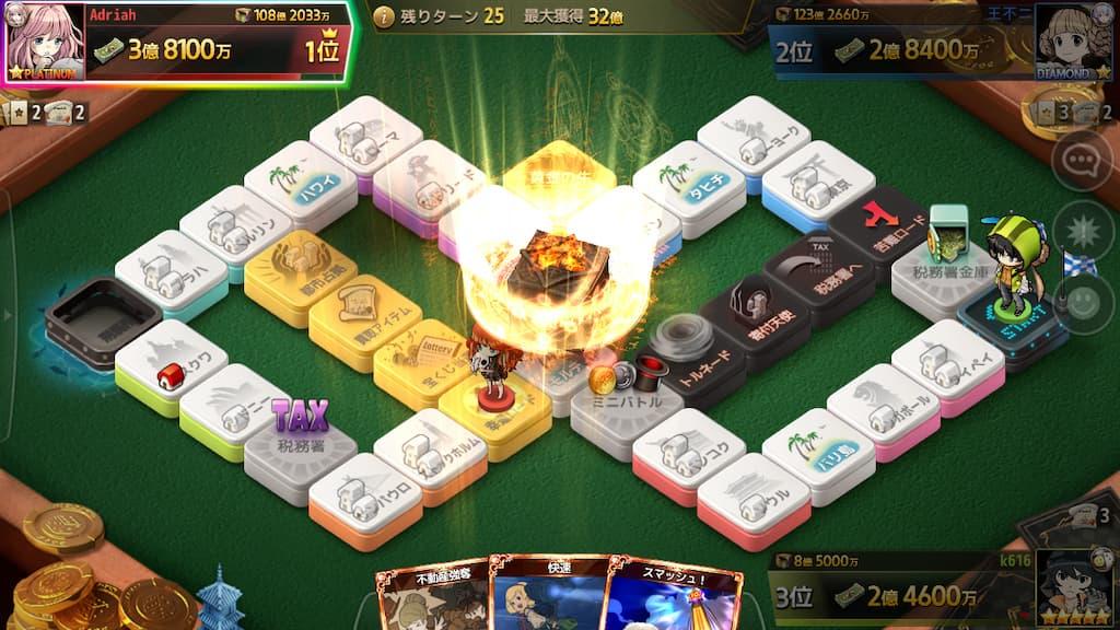 ダイスの神 ゲームアプリ紹介画像
