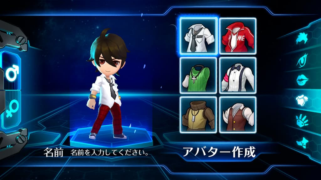 スタートリガー ゲームアプリ紹介画像