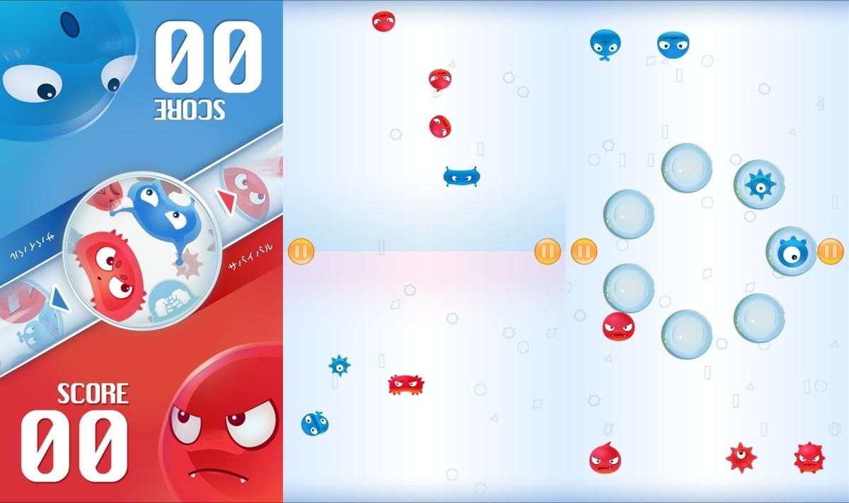 RB対戦 ゲームアプリ紹介画像