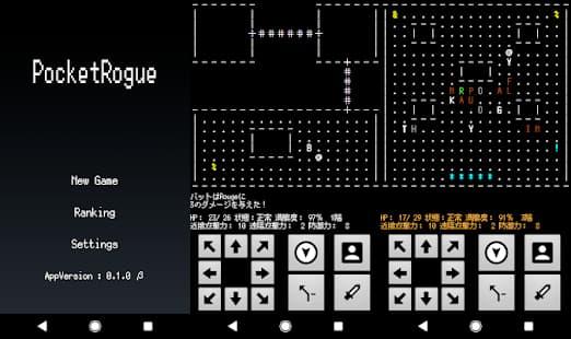 ポケットローグ ゲームアプリ紹介画像