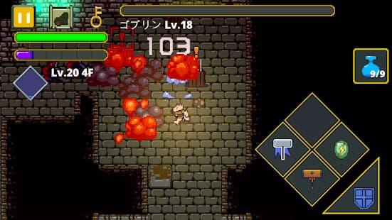 ダンジョン探索アクションRPG 迷宮伝説 ゲームアプリ紹介画像