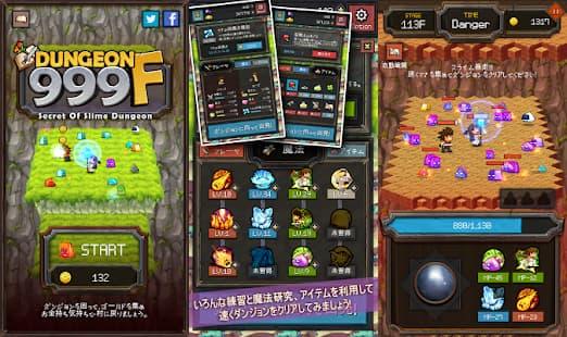 ダンジョン999F アイテムを利用して素早く攻略が可能なゲームアプリ