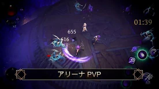 Blade Bound Legendary アリーナPvPができるゲームアプリ