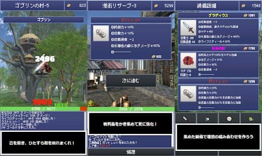 おまけん ゲームアプリ紹介画像