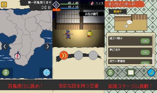 あやかし禍津伝 ゲームアプリ紹介画像