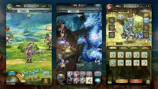 ミトラスフィア ゲームアプリ紹介画像