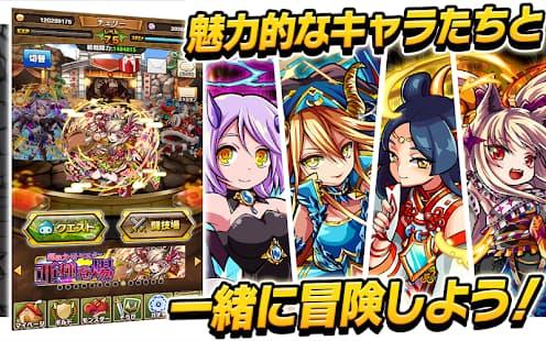 ミリオンモンスター 魅力的なキャラクターたちと冒険するゲームアプリ
