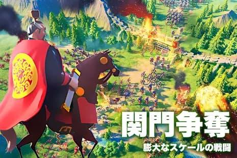 Rise of Kingdoms 膨大なスケールの戦闘を堪能できるゲームアプリ