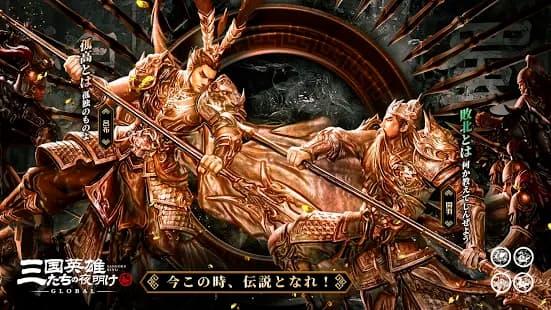 三国英雄たちの夜明け ゲームアプリ紹介画像