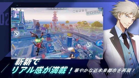 機動都市X:スーパーメカシティ 斬新でリアル感満載なゲームアプリ