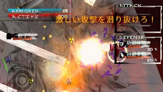 ジャスティス レギオン 激しい攻撃を潜りぬけていくゲームアプリ
