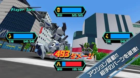 メダロットS ~ロボットバトルRPG~ アクションを発動して相手のパーツを攻撃していくゲームアプリ